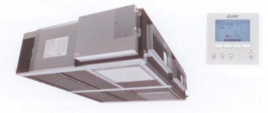 MITSUBISHI LOSSNAY LGH-250RVXT-E Ventilatore a recupero di Calore Thin