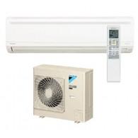 DAIKIN CLIMATIZZATORE MONO Serie G DC INVERTER PLUS FTXS71G/RXS71F8 24000 BTU
